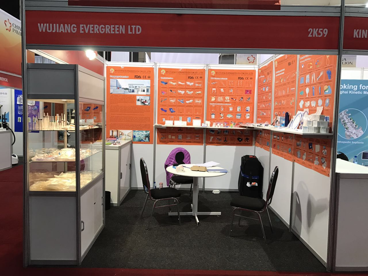 2017 south Africa Health at Johannesburg from 7th June to 9th Jun, 2017. Booth Number: Hall2K59.